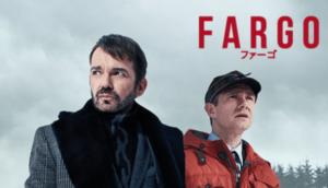 「ファーゴ/FARGO」ドラマ・Season1のレビューと評価!あらすじは?